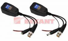 Приемо-передатчик видео (BNC) + питание + аудио по витой паре (8P8C) (комплект 2 шт) REXANT
