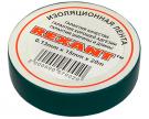 Изолента 15мм х 20м зеленая REXANT