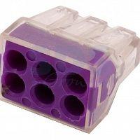 Электромонтажные экспресс-клеммы 773-326 (6*2.5мм²) REXANT